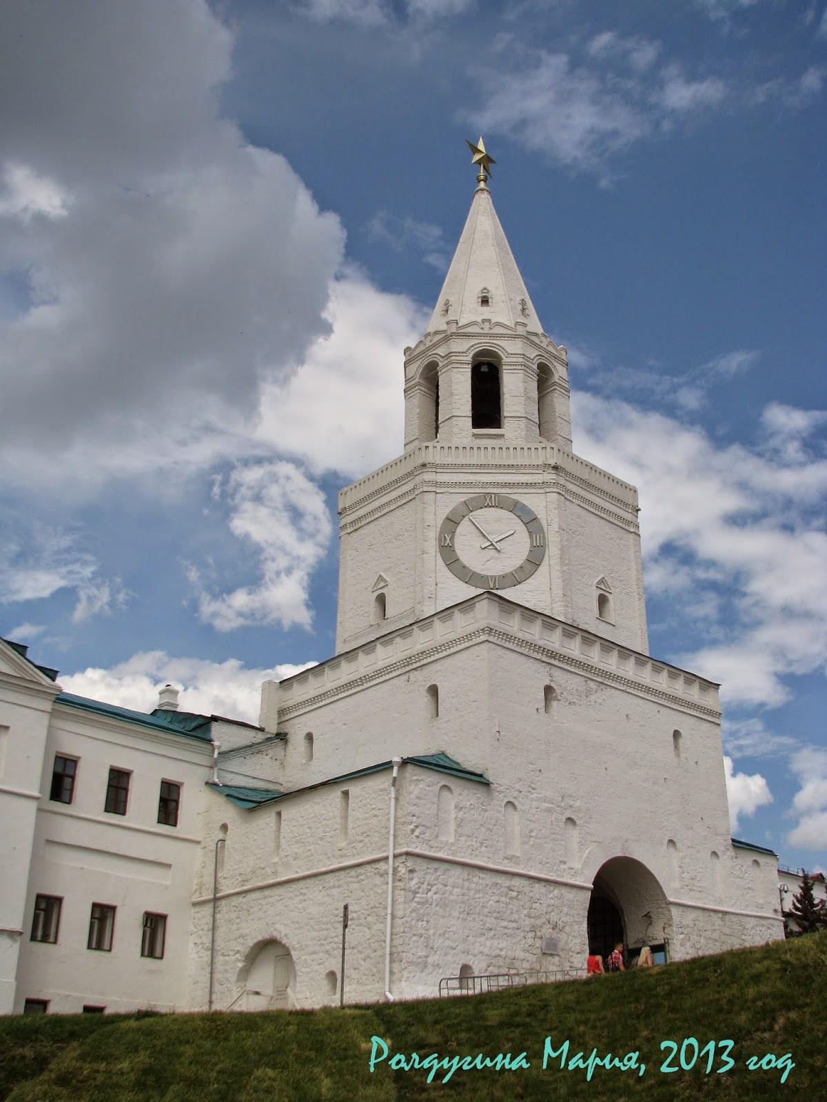 Казань Кремль Спасская башня фото