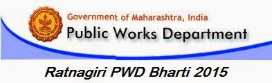 MahaPWD Bharti 2015