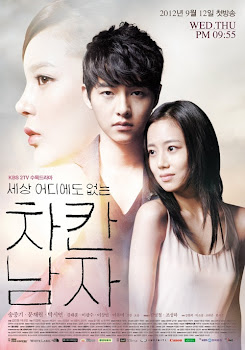 complete new drama innocent man