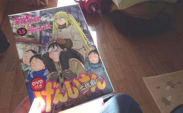 げんしけん 二代目の六(15巻DVD付き)をゲットした。斑目ハーレム…。