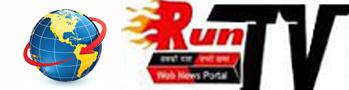 Run tv