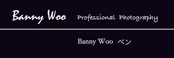 Banny Woo Professional Photography - Chinese Language Blog
