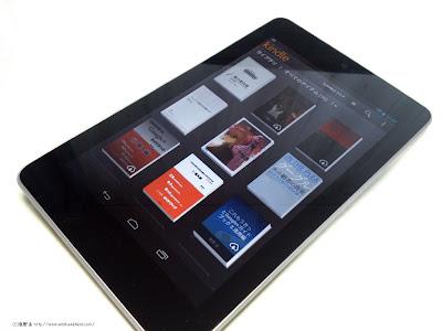 Nexus 7 の Kindle(ちょっとバージョンが古い)