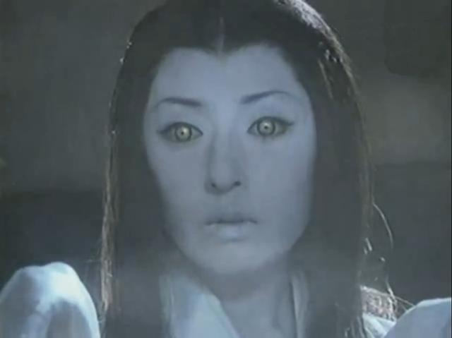Yuki onna Oyuki