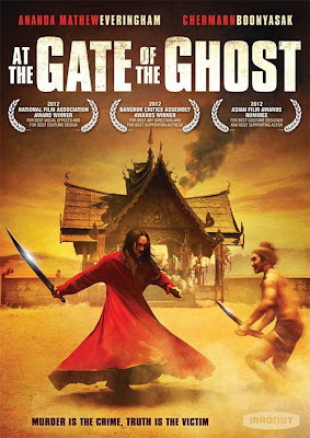 AT THE GATE OF THE GHOST – DVDRIP SUBTITULADO