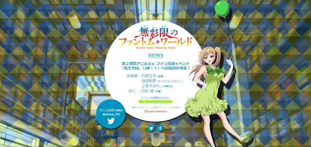 Musaigen ada phantom World website