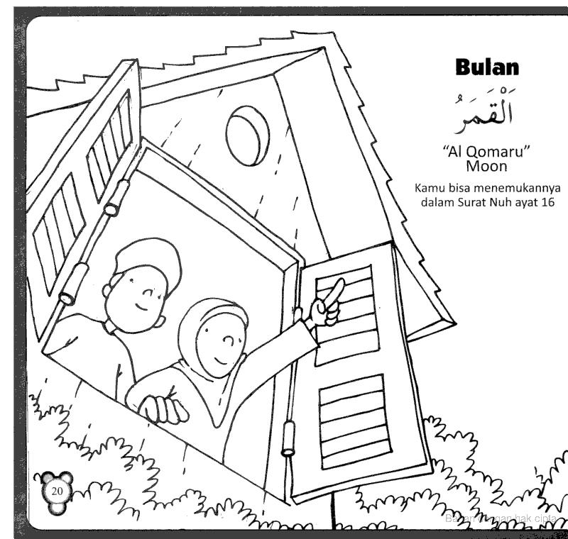 Mewarnai Islami