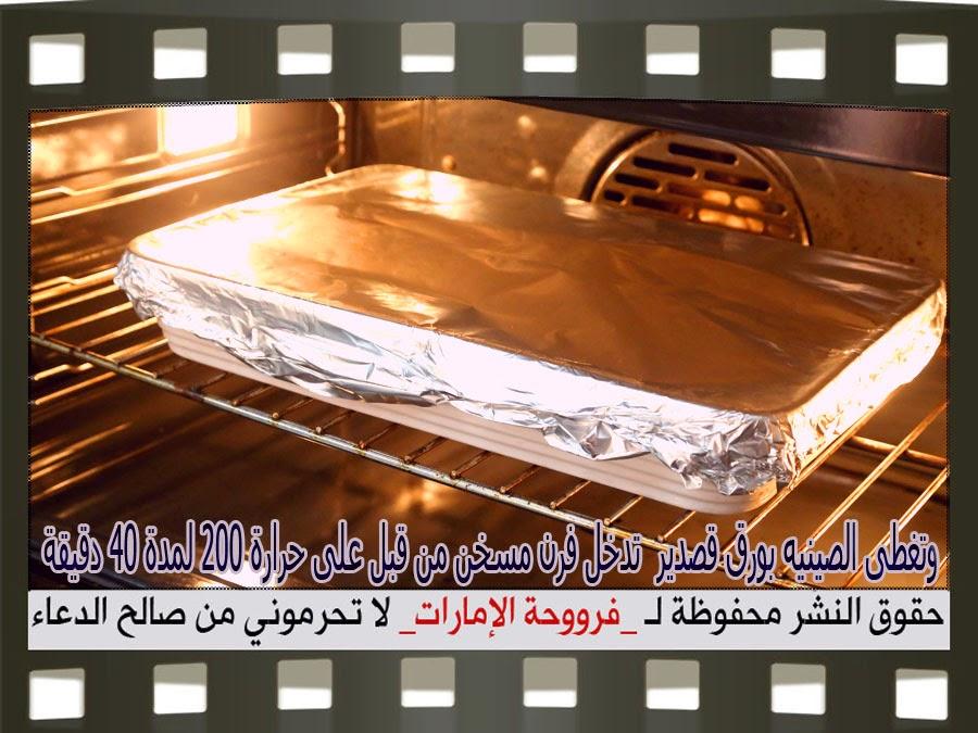 http://4.bp.blogspot.com/-WRGSCDSemoI/VNNTruq4ZJI/AAAAAAAAG7A/mlwBec-ooik/s1600/8.jpg