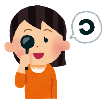 視力検査をしている女性のイラスト