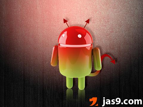Android Scum
