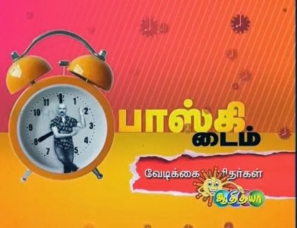 Bossky Time | Vadivel Ganesh & Mr Harish | Dt 22-02-14,Adiithya Tv Comedy Program Show