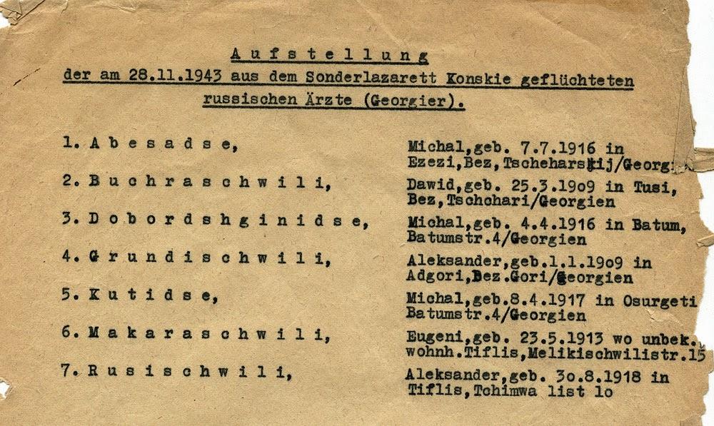 """Kolejny meldunek (zapewne załącznik do pisma). Tu pojawiają się kolejne nazwiska Gruzinów, uciekinierów ze specjalistycznego szpitala w dniu 28.11.1943. Co ciekawe podane są również adresy """"domowe"""" uciekinierów. Dokument w zbiorach KW."""