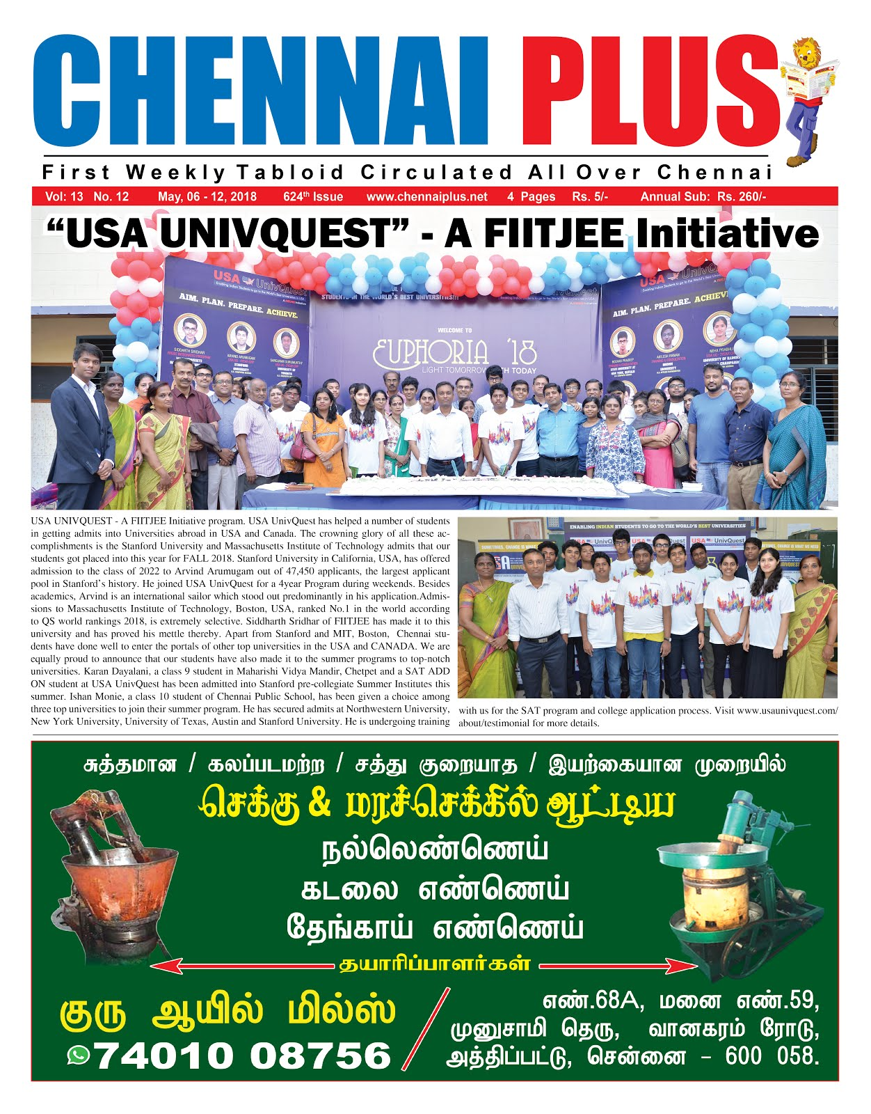 Chennai Plus_06.05.2018_Issue