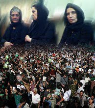 کمیته همبستگی با مادران جانباختگان در ایران