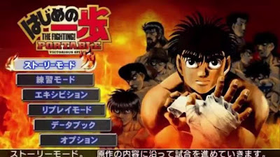 How to Download and Install Game Hajime no Ippo Portable Victorious Spirits Pc Full Vesion