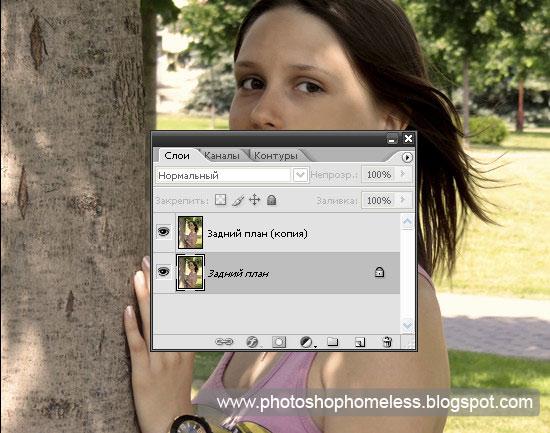 Как в фотошопе сделать размытие слоя