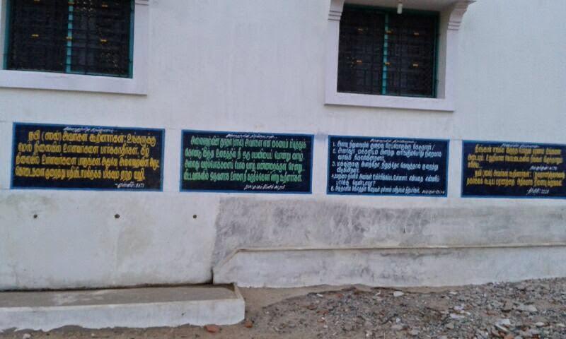 தாஃவா பணி- கீழக்கரை TNTJ தெற்கு கிளை,கீழக்கரை,தவ்ஹீத் ஜமாத்,தெற்கு கிளை,TNTJ,TNTJSSB,kilakarai,keezakkarai