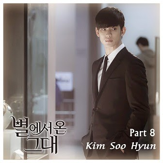 Lirik Lagu: Kim Soo Hyun - In Front Of Your House (OST Man From The Stars)