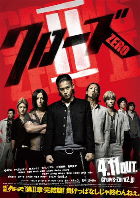 6410poster image 2082 3  1 Crows Zero II (2009)