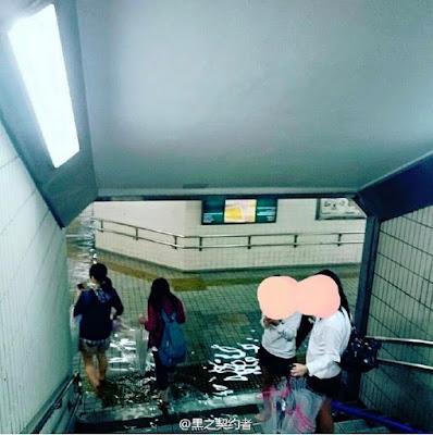 Kejernihan Air Banjir Di Jepun Amat Mengejutkan Dunia!