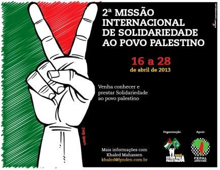 Missão de Solidariedade ao povo palestino