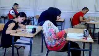 """امتحان شهادة التعليم المتوسط: المترشحون يجمعون على """"سهولة"""" موضوع اللغة الفرنسية"""