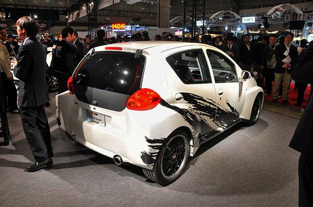 Toyota, GRMN Hot Hatch Concept