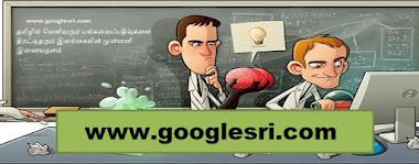 www.googlesri.com