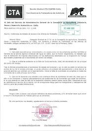 Remitimos a la Administración escrito sobre las incidencias alumbrado de acceso a las oficinas de M