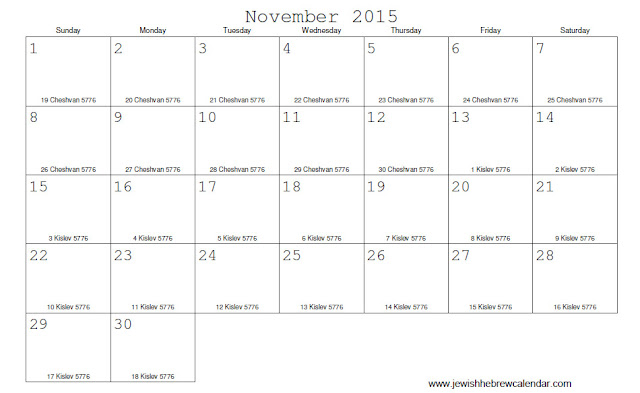 November 2015 jewish holidays,November 2015 jewish calendar,November 2015 Jewish Holidays calendar,Jewish holidays november 2015,Jewish holidays calendar november 2015