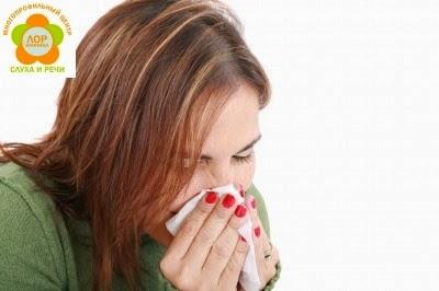 Диагностика и лечение аллергии в Омске у ЛОР врача