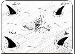Jasarat Cartoon-1 21-7-2011