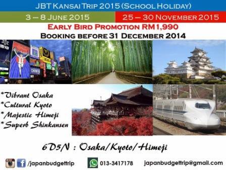Pakej pelancongan ke Jepun