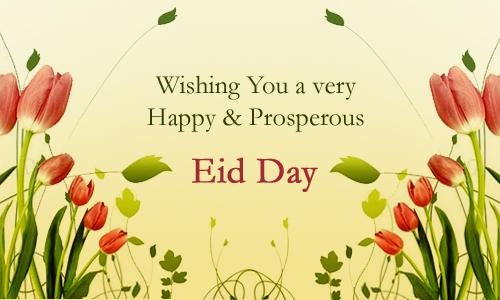 eid ul adha urdu essay