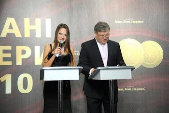 2010: Ведущие конкурса