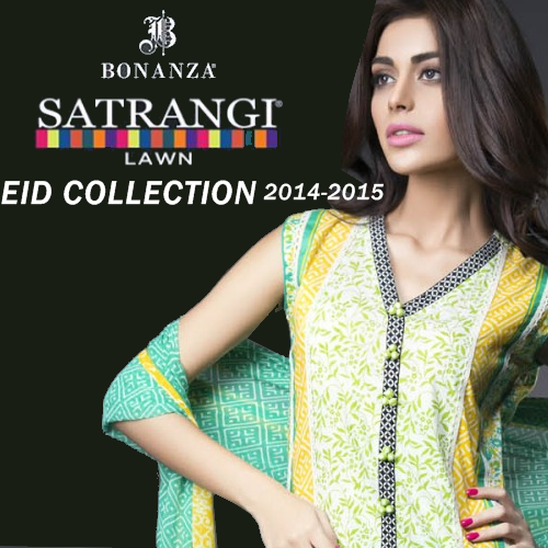Satrangi Eid Collection 2014