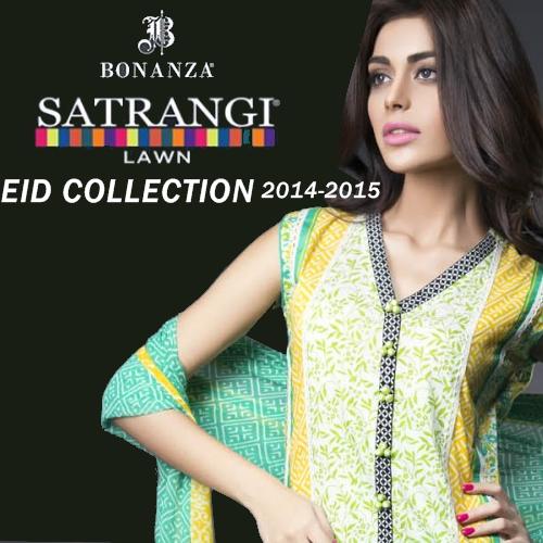 Satrangi Eid Collection 2014