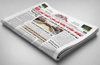 وظائف أهرام الجمعة الاسبوعي عدد اليوم 15-11-2013
