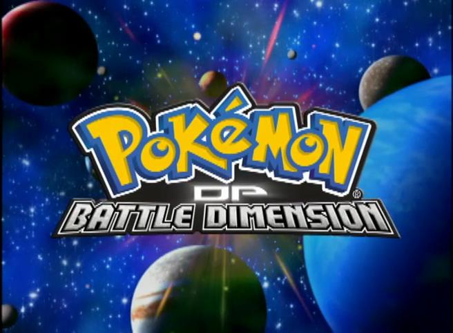 Temporada 11 (Batalha Dimensional)