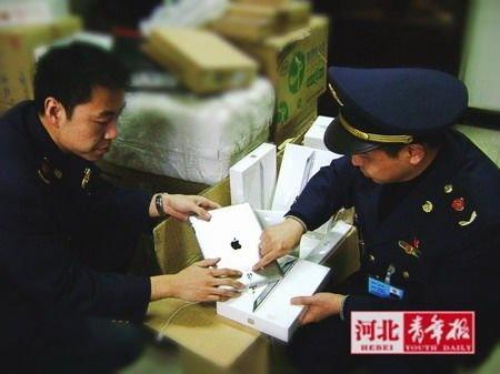 apple ipad china image