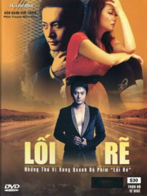 Lối Rẽ (2010) - Street Through (2010) - 34/34