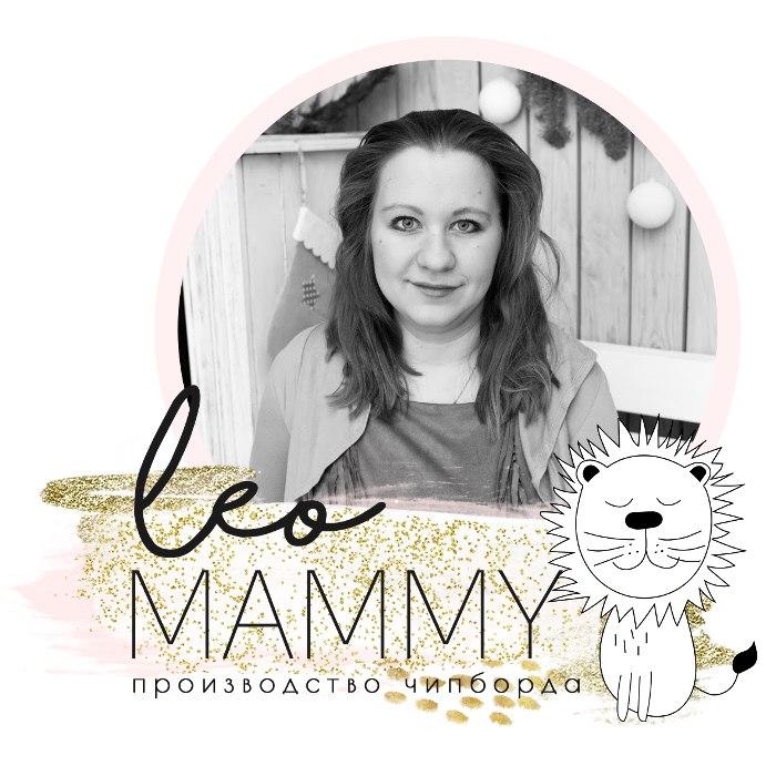 LeoMammy
