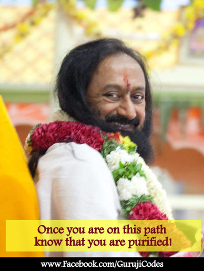 Path | Guruji Codes