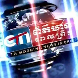 [ CNC TV ] CTN Daily News 07-Apr-2014 - TV Show, CTN Show, CTN Daily News