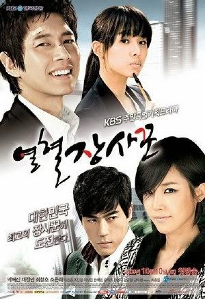 Phim Phim Ma Lực Đồng Tiền | Vtvcab7