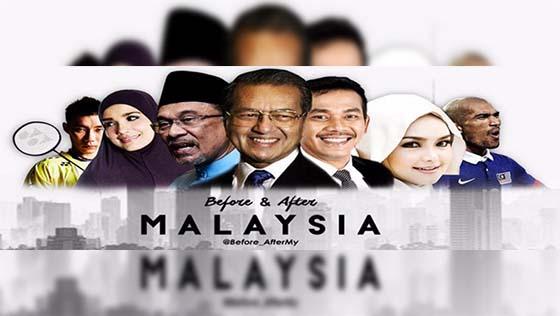 Tweet Handle miliki gambar orang-orang terkenal di Malaysia dulu dan sekarang