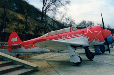 Як 11 китайских ВВС