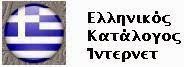 ΚΑΤΑΧΩΡΗΣΗ ΙΣΤΟΣΕΛΙΔΩΝ