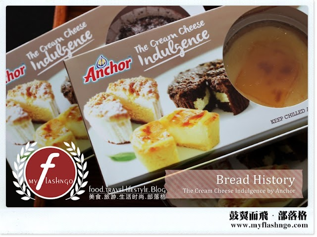 新品上架 | Anchor Say Cheese @ Bread History