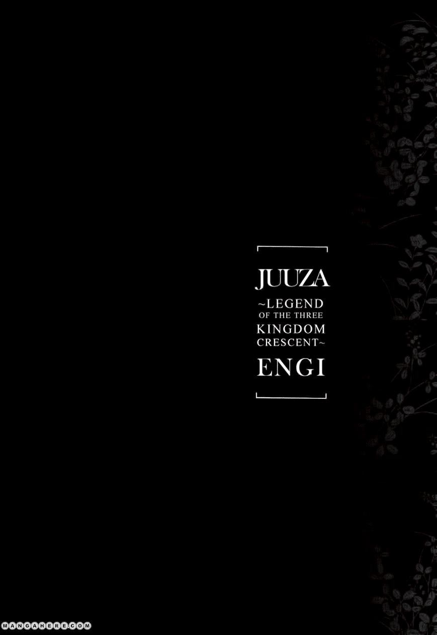TruyenHay.Com - Ảnh 7 - K9-JUUZA ENGI - ENGETSU SANGOKUDEN UPDATE 1